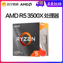 AmD R5 3500X Processor 6 Core 6 Executes 3.6GHz 65W AM4 Interface Boxed CPU