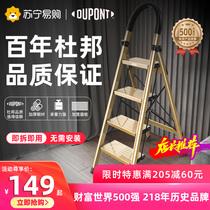 杜邦梯子家用铝合金人字梯摺叠梯伸缩梯多功能梯升降爬梯工程梯