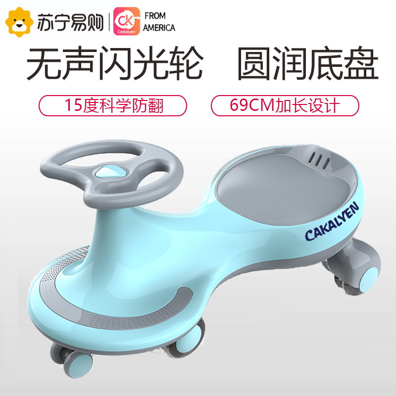 American cakalyen twister baby boys and girls 3-6 year old children taxiing roller coaster rocking girl car