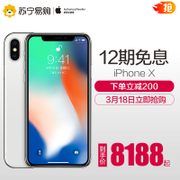 12 Беспроцентный Apple / Apple iPhone X Netcom 4G Phone Apple 10 Apple X