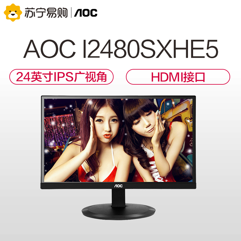 AOC I2480SXHE 24-inch IPS HD does not splash LCD computer monitor HDMI interface