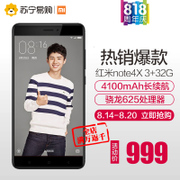 The spot straight Xiaomi/ millet red rice Note4X 32GB full Netcom 4G intelligent mobile phone