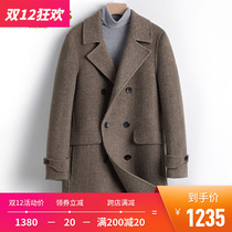 Duplex cashmere wool lapel double breasted youth coat