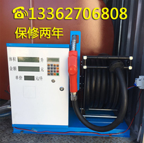 12v24v220v large flow Mute diesel gasoline explosion-proof reel refueling machine automatic vehicle refueling machine