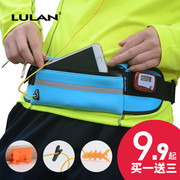 Running equipment sports pocket outdoor fitness mobile phone package invisible waterproof waterproof belt
