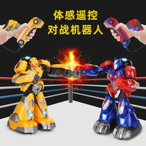 Fighting Fighting Intelligent remote control battle Robot Toy Boy Somatosensory Double fight 6 Boxing Children 8 years old