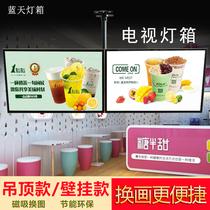Milk tea Shop LED ordering price List magnetic suction ultra-thin TV light box billboard hanging Wall display custom