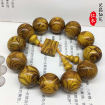 Gold teak pair of eyes Ghost Face hand string with the same material along the pattern of Buddha beads men and women lovers Buddha beads factory direct
