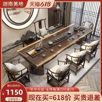 Log board tea table office solid wood tea table new Chinese kung fu tea modern simple tea table and chair combination