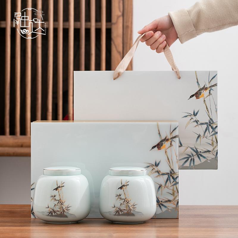 Tea can box empty gift box empty box gift box universal custom Chinese national style red and white green tea Longjing