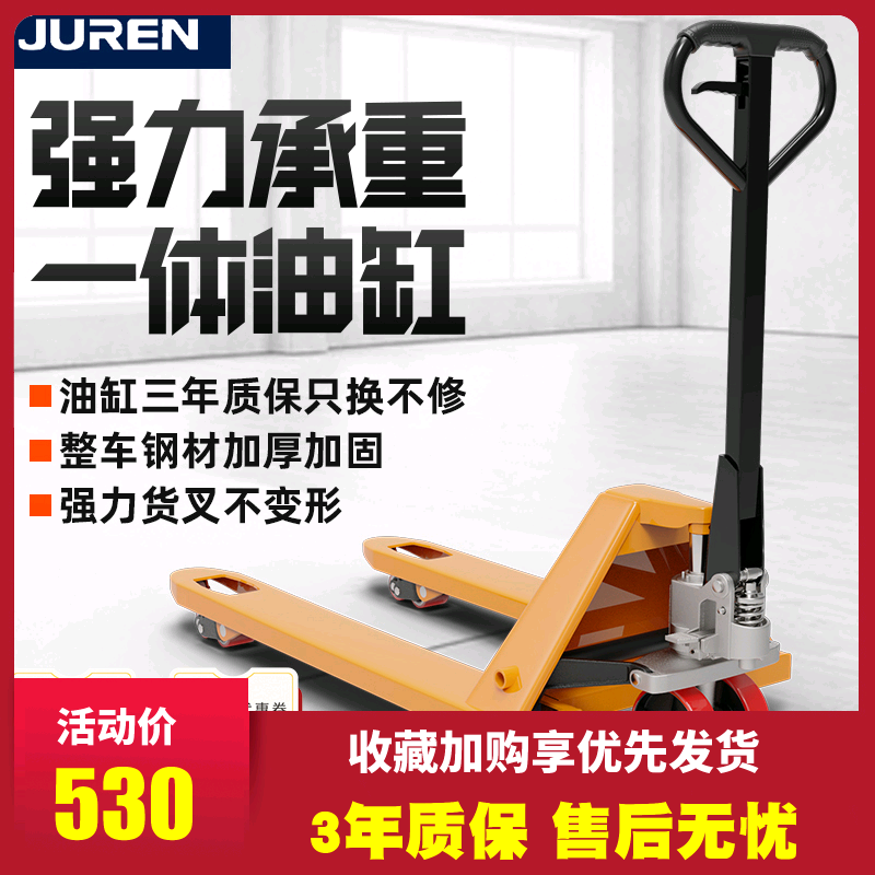 2 tons 3 tons 5 tons manual hydraulic carrier small cattle loading and unloading vehicles lift the vehicle pile high machine manual hydraulic cart