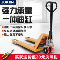 2 tons 3 tons 5 tons manual hydraulic truck Small earth cow loading and unloading truck lifting truck Forklift manual hydraulic trailer