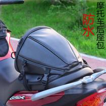 Motor car rear seat tail bag side knight hard hat locomotive trailer fuel tank bag waterproof riding motorcycle equipment