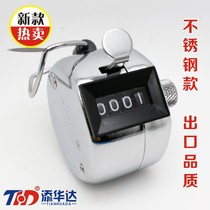 Hot new stainless steel counter factory people counting device aviation counting device Buddha counter