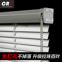 CR9 punch-free installation of aluminum blinds blackout lift curtains Office bathroom powder room kitchen