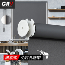 CR9 curtains without punching holes are fitted with lift roll-up powder room bathroom kitchen office shade