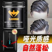 Витус аппликатор воск для волос без запаха глина для волос натуральный пушистый мужской укладки волос специальный укладка ароматный лак для волос