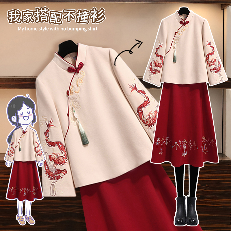 The Republic of China ancient Han suit autumn and winter 2020 new female cheongsam Tang suit Chinese wind two-piece set thickened small cotton wool