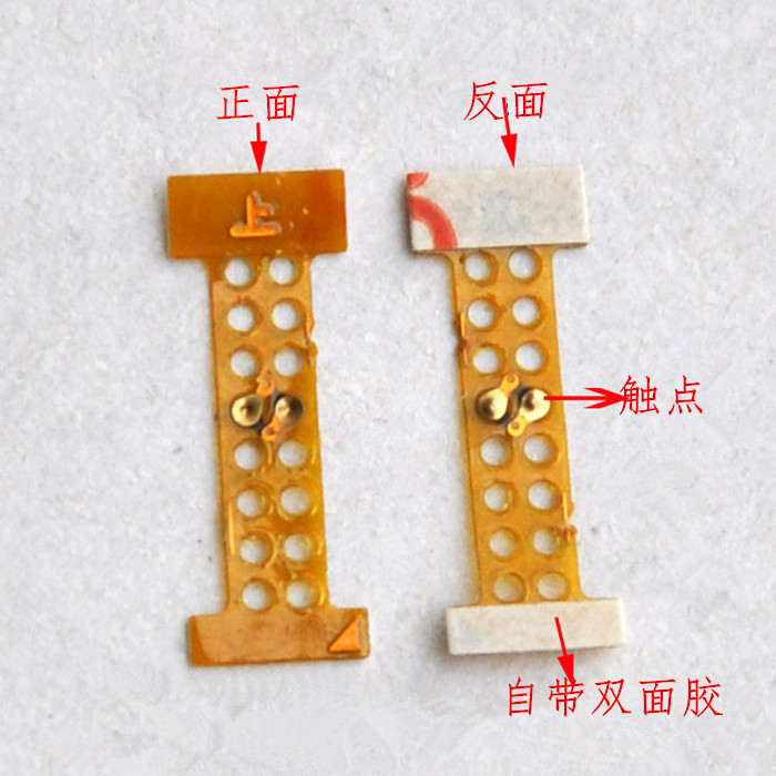 cheap Purchase china agnet 771 775 775 adapter posted Posts