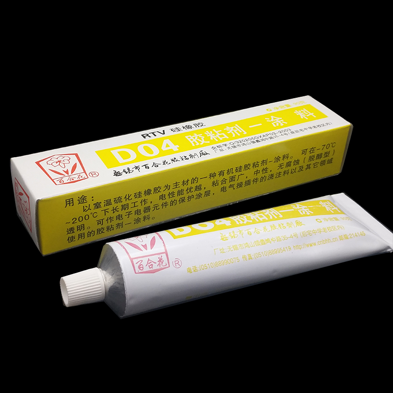 Lily D04 adhesive coating RTV silicone rubber high temperature non-corrosive sealant 95G branch