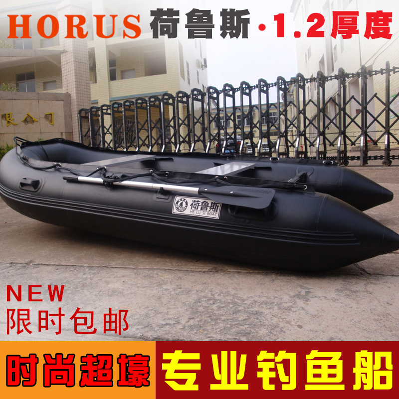 Horus storm boat thick rubber dinghy 2 3 4 5 6 people fishing boat hard bottom inflatable boat kayak speedboat