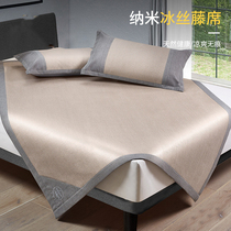 Rattan mat 1 8m bed Summer cool and comfortable natural 2 0m pure rattan double 1 5 ice silk mat three-piece set