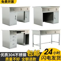 304 stainless steel desk Rectangular desktop flat table 1 2 m 1 4 m computer desk with drawer workbench