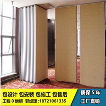 Event Partition Wall Hotel mobile partition restaurant Board Wall ballroom revolving Folding door Hotel soundproof screen
