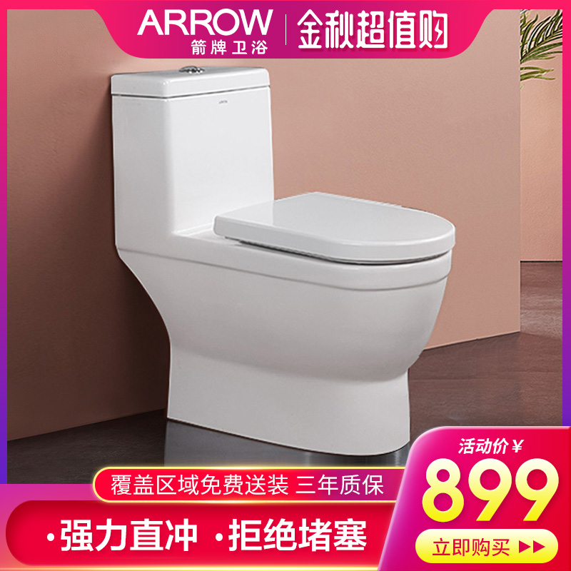 Wrigley toilet direct impact 350 pit 200250 kilometers away from home toilet large power toilet AB1287