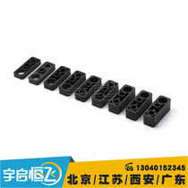 Black Flame retardant plastic cushion power Fixing Wire press press Press plate increase block overlay 5mm-20mm optional