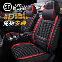 Car seat cushion All seasons seat cushion summer net red full surrounded seat cover 2021 ice wire car special seat cover
