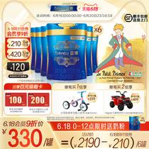 (Flagship store SF Express) Mead Johnson LanZhen 3 segment lactoferrin infant milk powder 900g*6 cans