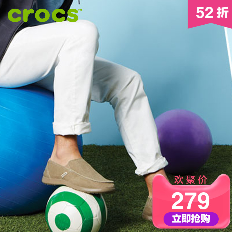 Crocs casual shoes summer kaluochi outdoor men's shoes Santa Cruz canvas shoes a pedal male |10128