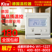 Chengdu Ground Heating Installation Heating Household Heating German original imported E31 Electric Heating Temperature Controller genuine package