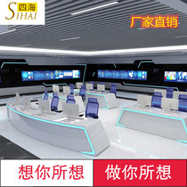 Paint command control scheduling operation monitoring 檯 operation of the custom arc operation檯 computer table