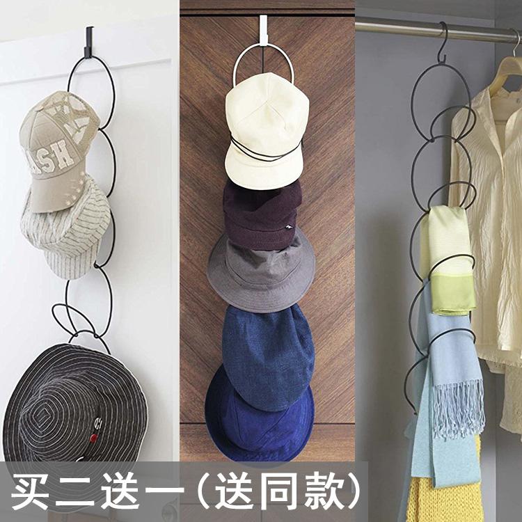 Hat finishing receiving artifacts home creative hanger rack cap collection layer shelf hook scarf door after nail-free hanger