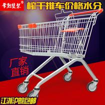 Changshu Shelf Supermarket shopping cart supermarket trolley promotional shopping cart buy vegetable car Property trolley Truck