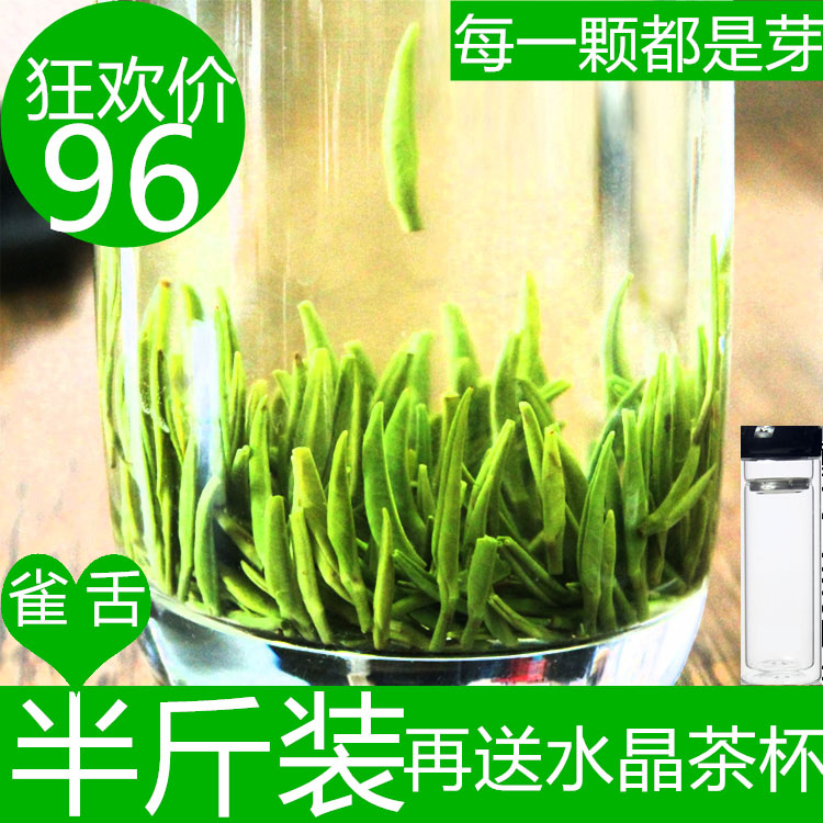 2019 New Tea Sparrow-tongue Green Tea Sparrow-tongue Tea 250g Baggage of Taihu Lake