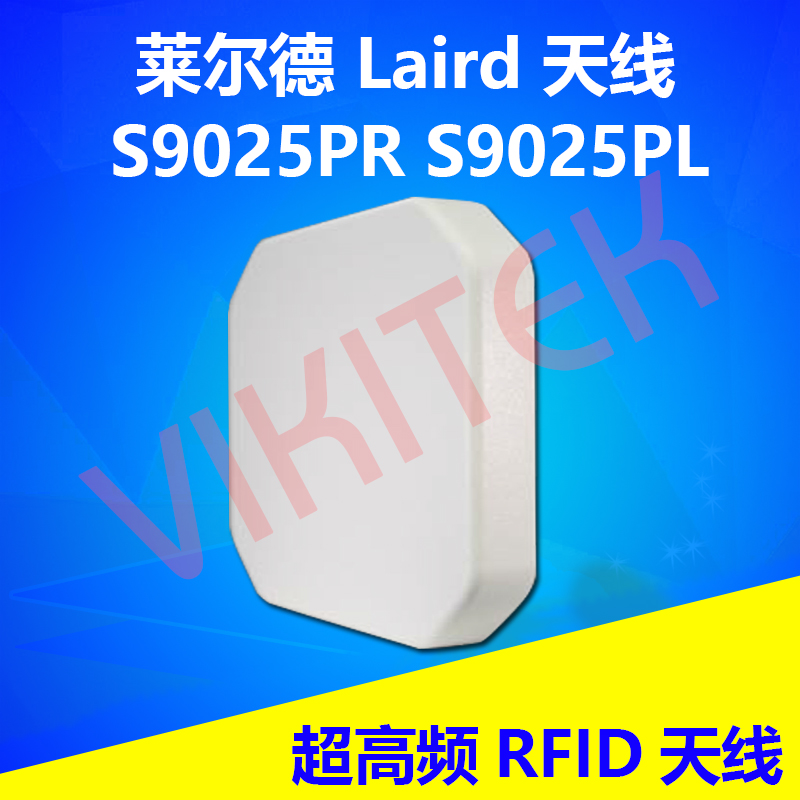 RFID Reader Antenna UHF Radio Frequency Board Preferential 915MHZ UHF Laird S9025PRPL