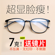Glasses female finished retro super light spectacle frame round box Danyang glasses frame with flat frame male Korean tide