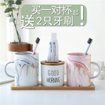 Nordic Marble Mouthwash Cup Korean couple wash cup simple ceramic brushing cup pair set attuned Cup