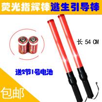 LED battery-type rechargeable traffic baton handheld fluorescent rod signal warning stick luminescent flash rod