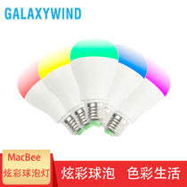 Galaxy Fengyun MacBee Smart color ball bubble lamp Wireless Smart Home