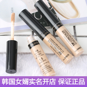 South Korea's purchasing The Saem fresh Concealer liquid to cover the eyes of the perfect Concealer Concealer pen lip primer