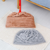 Lazy Broom Sleeve Set broom drag sweep one soft hair sweep artifact absorbent broom cloth Home Magic Mop