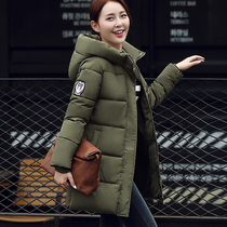 Hooded with Korean thicken cotton winter down jacket