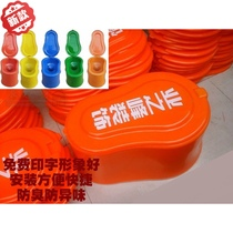 Free custom decoration Portable squat toilet with washer solid deodorant temporary plastic toilet special Offer