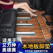 Подходит для Honda Alleson Odyssey твердого дерева пол автомобиля ноги подушки семиместный специальный смешивания объемного украшения