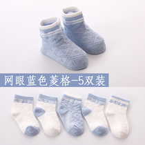 Children thin and breathable in summer baby boys girls baby socks