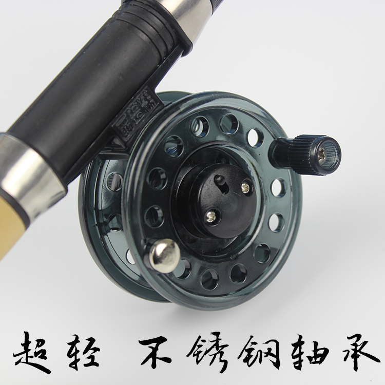 Fishing reel fish wheel fishing line fish rod sea otter suit fly fishing front wheel sandpiper wheel fishing gear plastic in the round